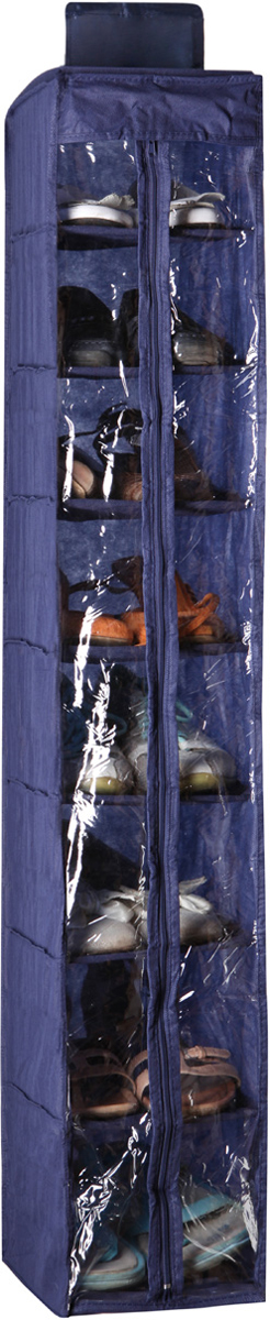 Кофр для обуви подвесной с молнией, 8 полок. Воздухопроницаемый материал. Прозрачная лицевая сторона с молнией, дополнительно защищает вещи от пыли.
