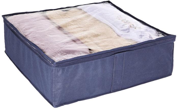 Удобный вместительный чехол для хранения. Кофр закрывается на молнию, поэтому вы никогда ничего не потеряете. Крышка выполнена из прозрачного материала, чтобы удобнее было найти нужное вам одеяло. Высококачественные материалы, из которых выполнен кофр, гарантируют защиту от множества вредных факторов, таких как пыль или различные виды загрязнений. Красиво, оригинально и очень удобно!