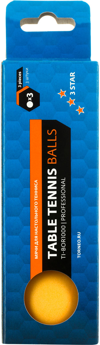 Набор мячей для настольного тенниса Torneo, 3 шт. TI-BOR1000 сетка для настольного тенниса torneo ti ns100