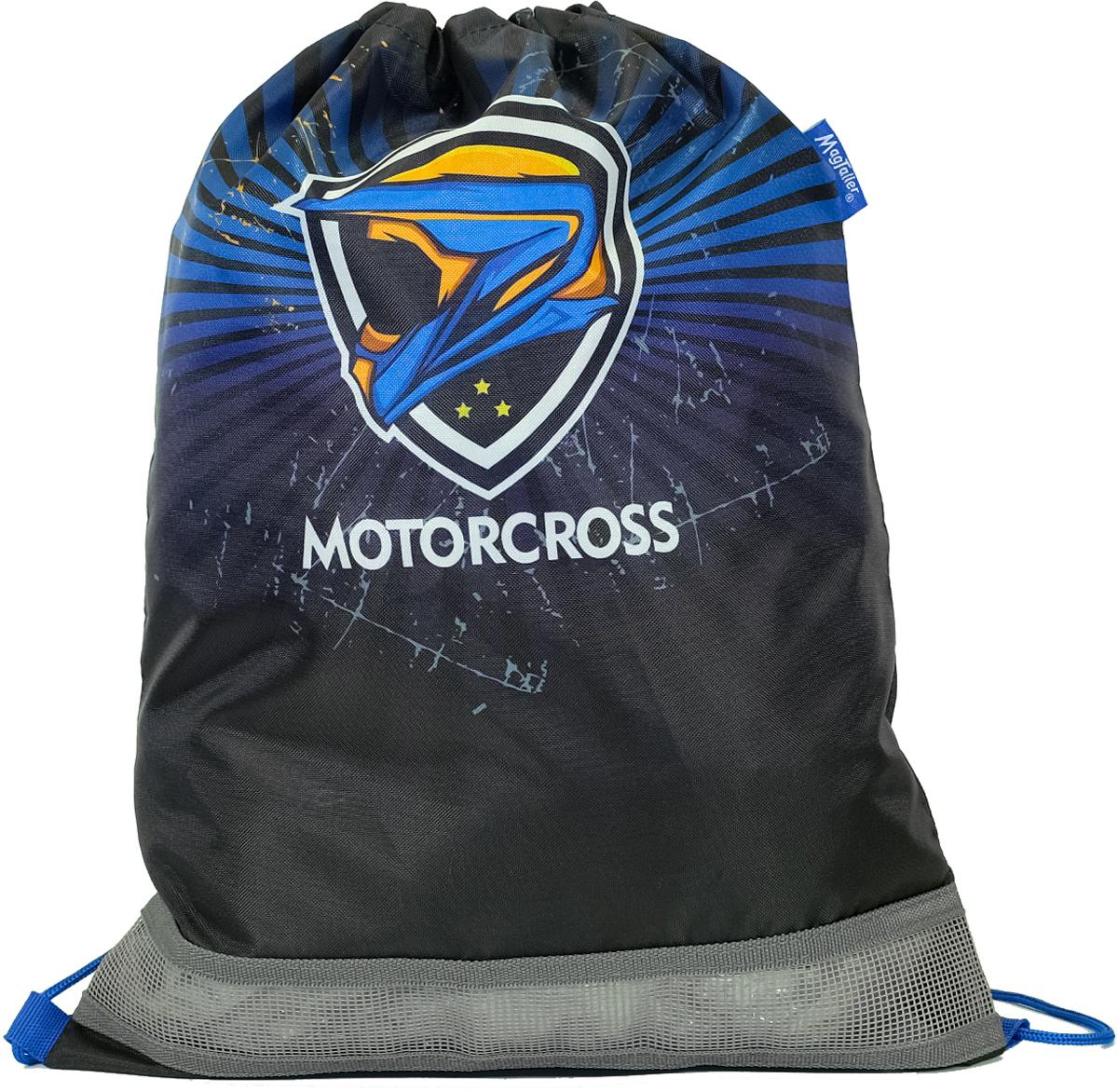 Magtaller Мешок для обуви Boxi Motorcross31616-32Мешок для обуви MagTaller, BOXI Motocross 34х46см - 420 D Polyester - принт - вентилируемая сетка; - затягивается на шнурок. - вес - 70 г.