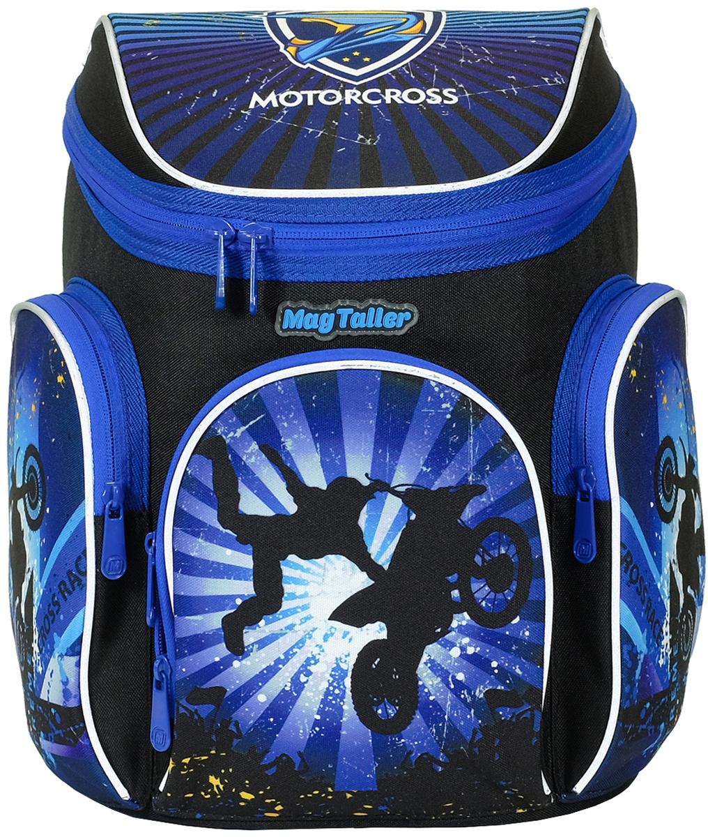 Magtaller Ранец школьный Boxi Motorcross20616-32Ранец Boxi, Motocross - 38х29х19 см - 600D Polyester - принт - корпус, усиленный пластиковым каркасом; - эргономичная и вентилируемая спина; - дно из PVC надежно защищает содержимое ранца от воды и грязи; - регулируемые лямки; - клапан на молнии с карманом под расписание; - основное отделение с подвижной перегородкой; - передний карман с органайзером и два боковых кармана на молнии; - светоотражающие элементы спереди, сбоку, на плечевых лямках; - вес 850 г.