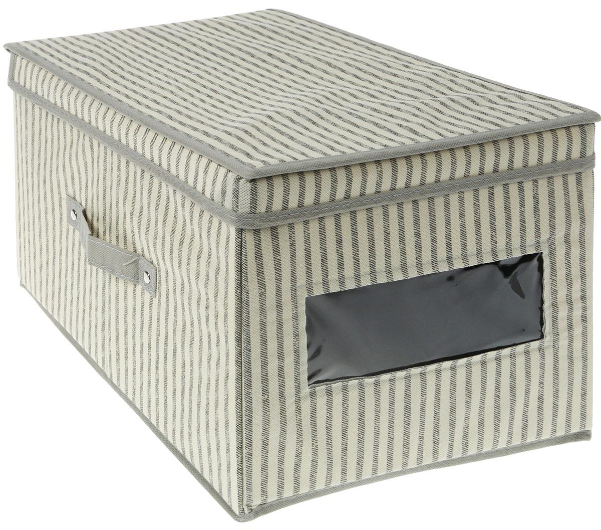 """Вместительный кофр """"GFTC"""" предназначен для хранения одежды и домашнего текстиля. Прозрачная вставка позволяет видеть содержимое кофра. Для удобства в обращении по бокам имеются ручки. Благодаря эстетичному дизайну кофр гармонично смотрится в любом интерьере."""