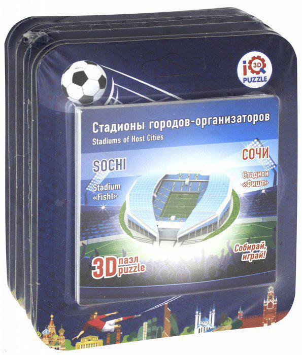 IQ 3D Puzzle 3D Пазл Малые стадионы Набор №2