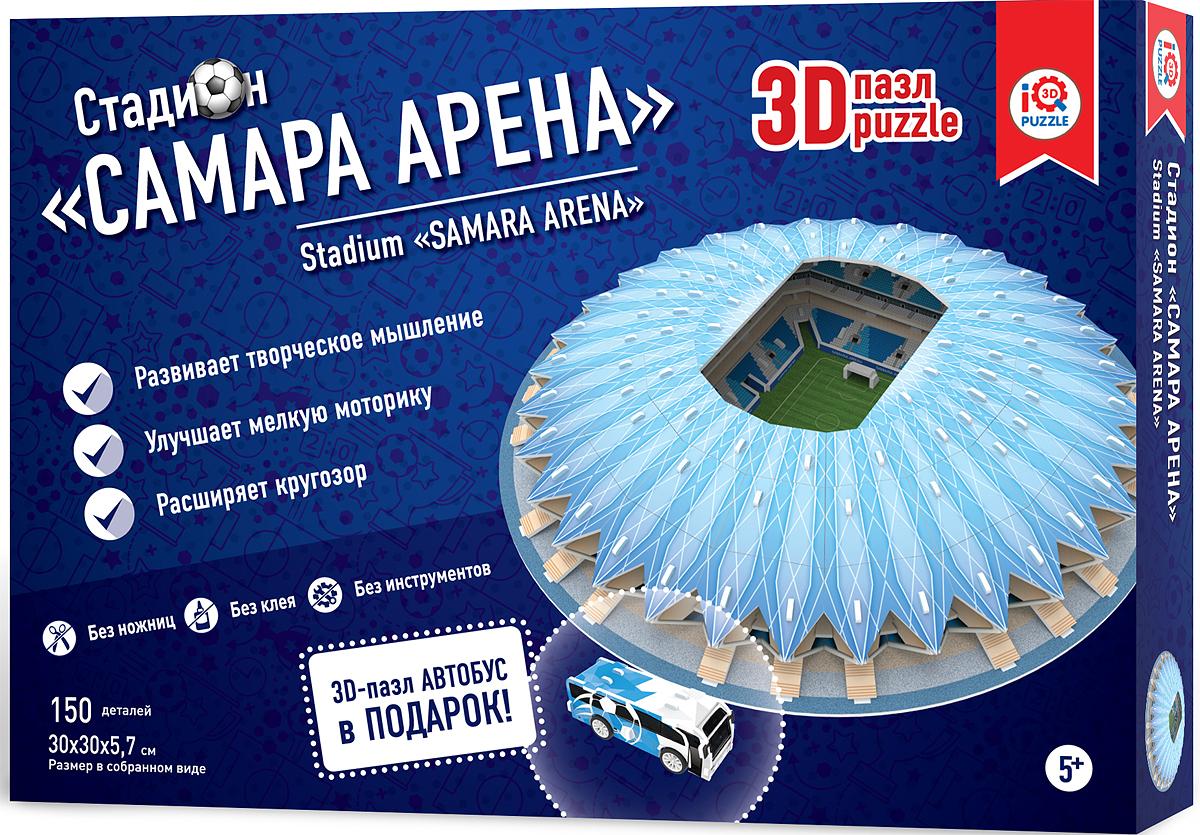 IQ 3D Puzzle 3D Пазл Самара Арена