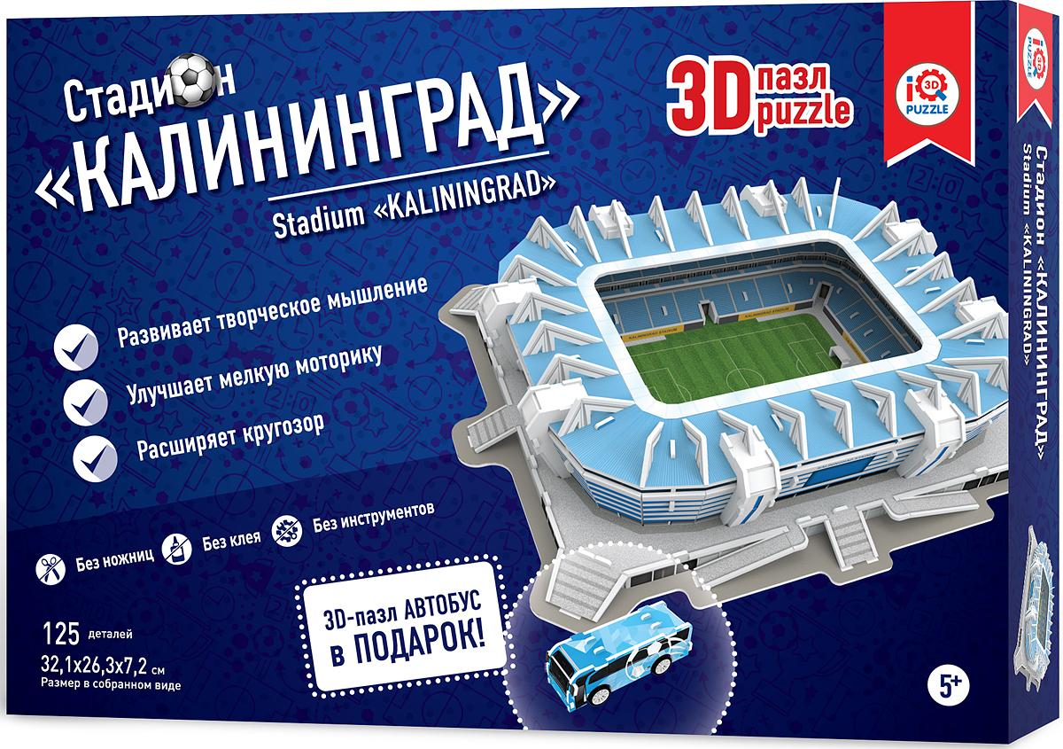 IQ 3D Puzzle 3D Пазл Калининград