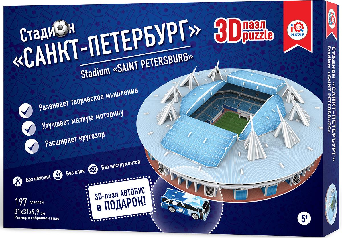 IQ 3D Puzzle 3D Пазл Зенит Арена СПб
