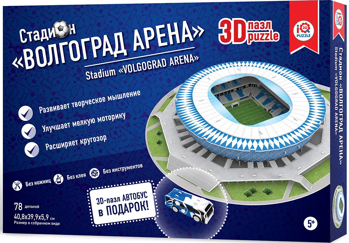 IQ 3D Puzzle 3D Пазл Волгоград Арена