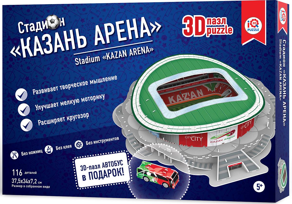 IQ 3D Puzzle 3D Пазл Казань Арена