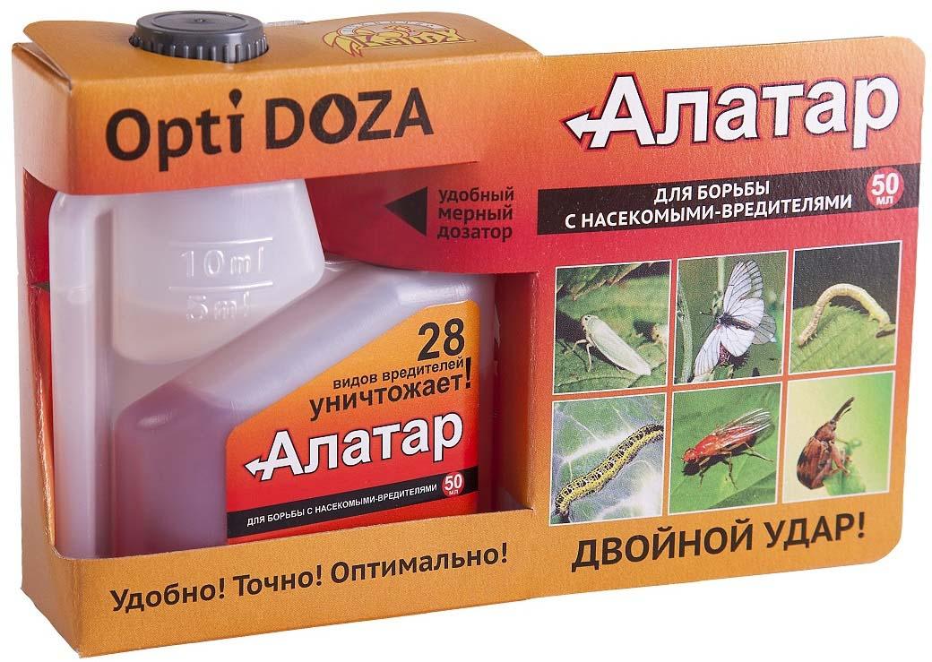 Препарат для защиты растений Ваше хозяйство Алатар, от вредителей, 50 мл от вредителей запаса