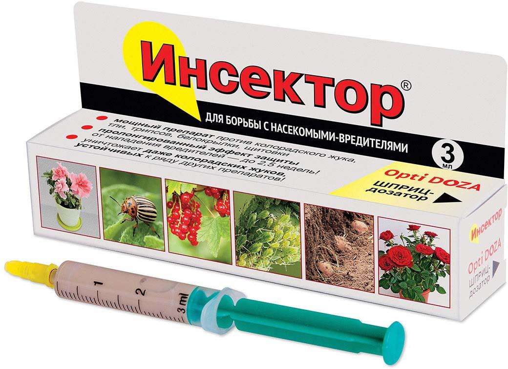 Препарат для защиты растений Ваше хозяйство Инсектор, от вредителей, 3 мл препарат для защиты растений ваше хозяйство корадо от вредителей 1 мл