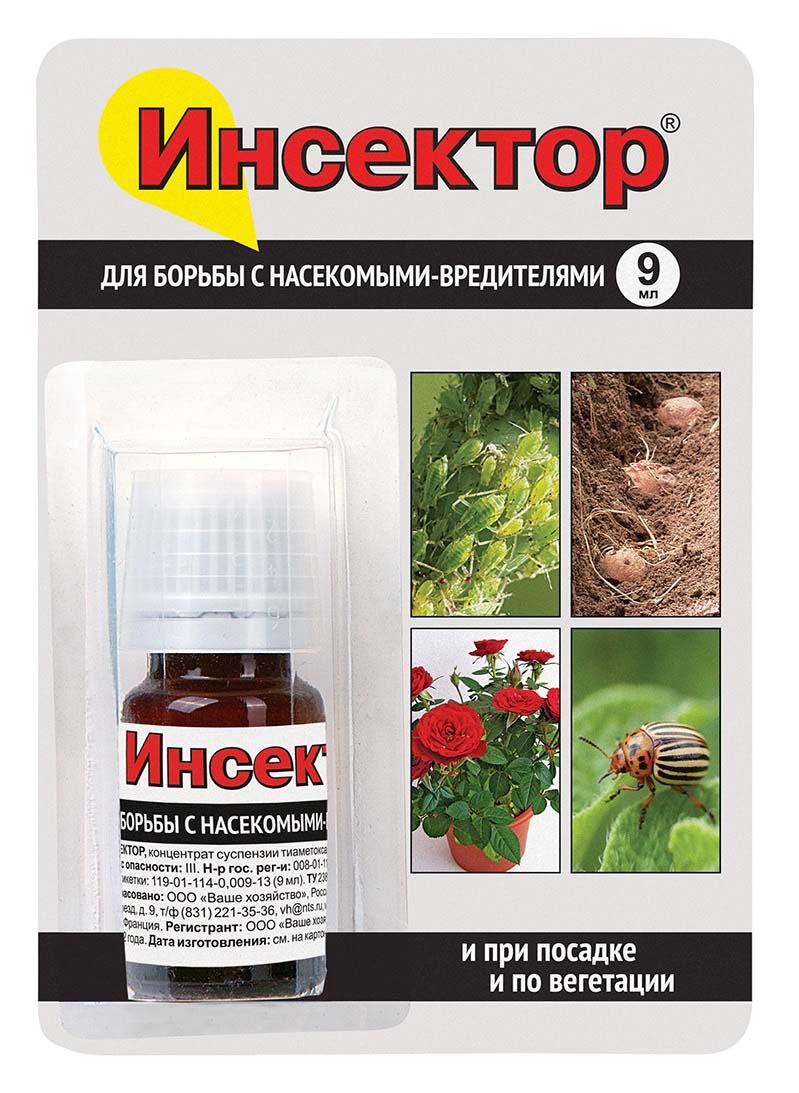 Препарат для защиты растений Ваше хозяйство Инсектор, от вредителей, 9 мл препарат для защиты растений ваше хозяйство корадо от вредителей 1 мл