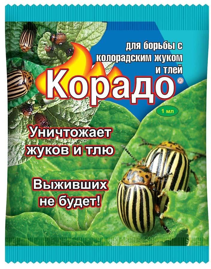 Препарат для защиты растений Ваше хозяйство Корадо, от вредителей, 1 мл средство для защиты растений корадо от колорадского жука тли 10 мл