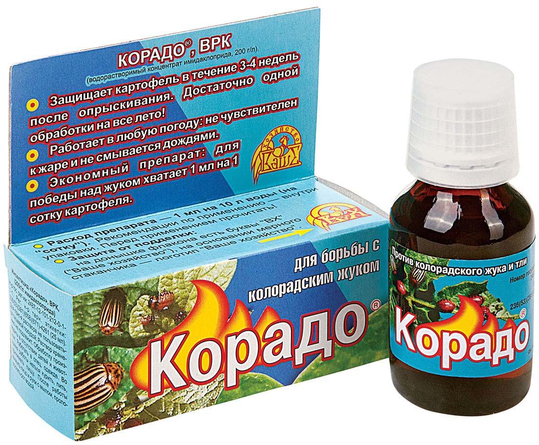 Препарат для защиты растений Ваше хозяйство Корадо, от вредителей, 25 мл средство для защиты растений корадо от колорадского жука тли 10 мл