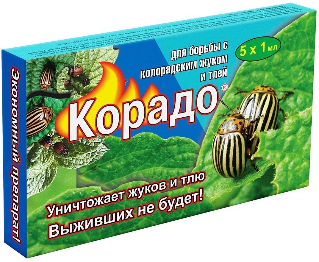 Препарат для защиты растений Ваше хозяйство Корадо, от вредителей, 1 мл х 5 шт средство для защиты растений корадо от колорадского жука тли 10 мл