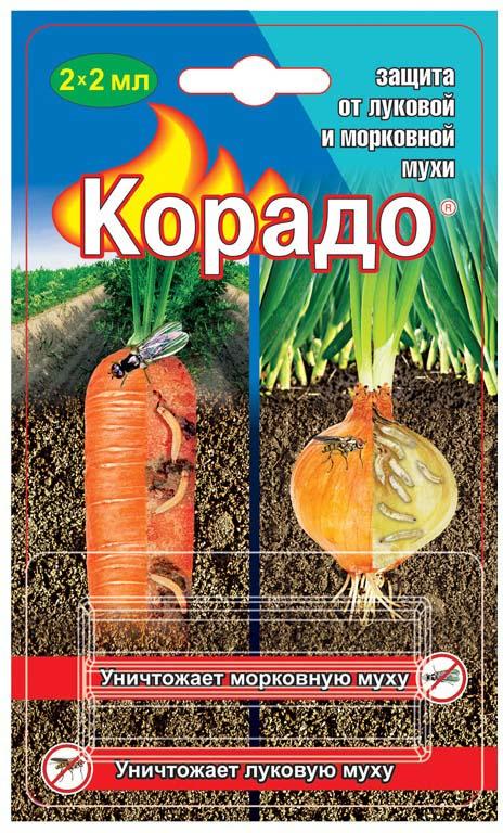 Системный препарат длительного защитного действия! Уничтожает луковую муху и ее личинок, морковную муху и ее личинок! Работает в любую погоду: не чувствителен к жаре и не смывается дождями.