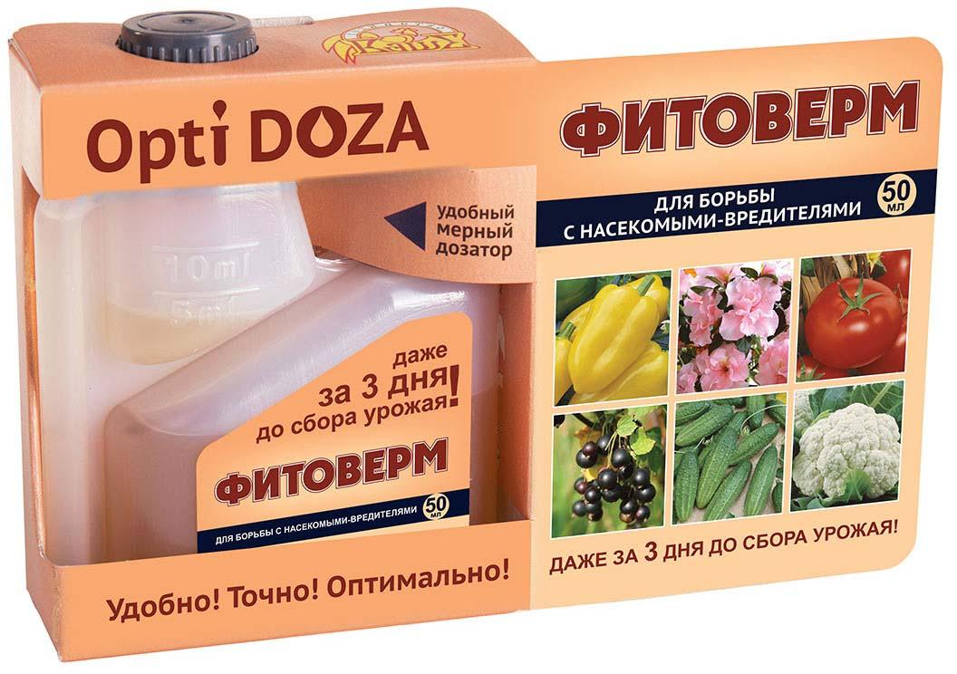 Препарат для защиты растений Ваше хозяйство Фитоверм, от вредителей, 50 мл от вредителей запаса
