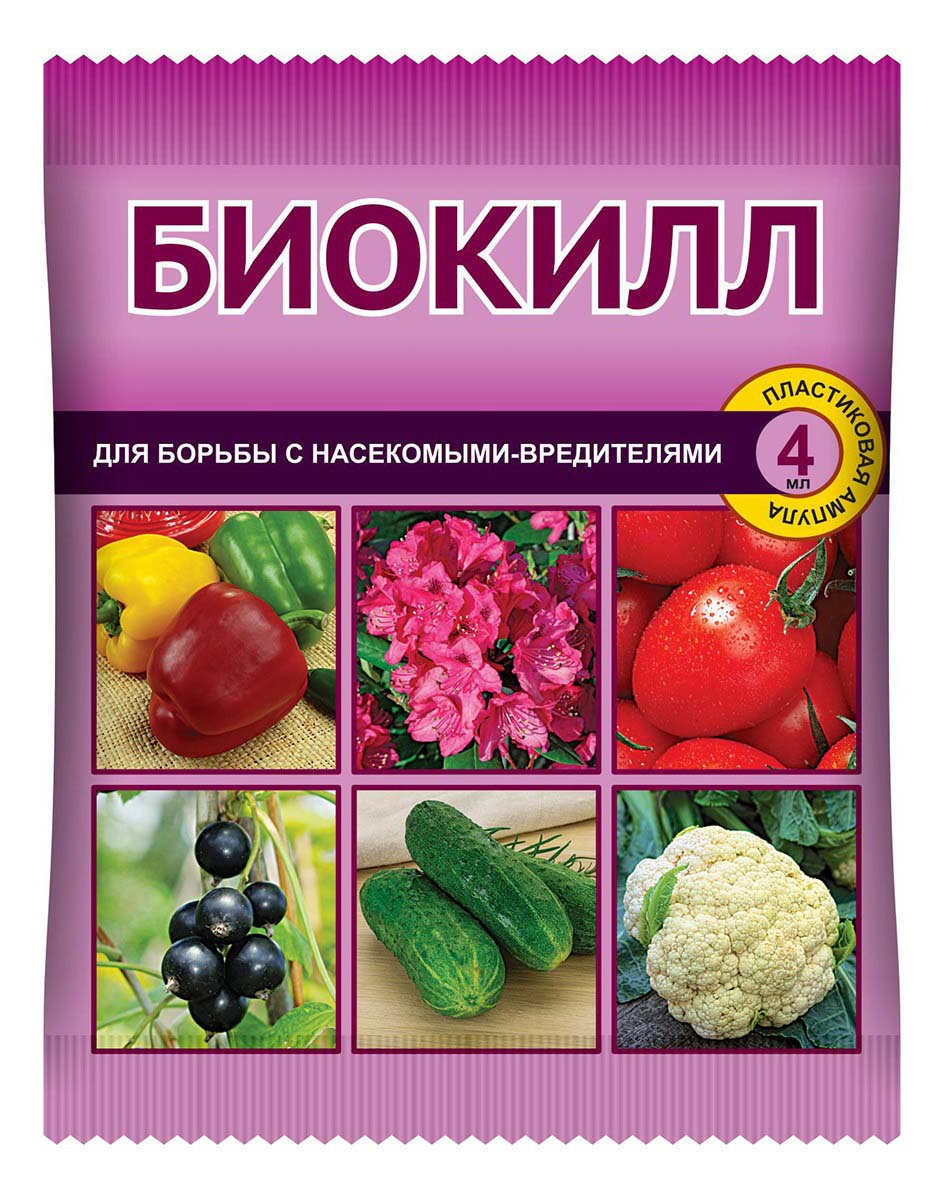 Препарат для защиты растений Ваше хозяйство БиоКилл, от вредителей, 4 мл средство для борьбы с насекомыми вредителями oem 220v h11845