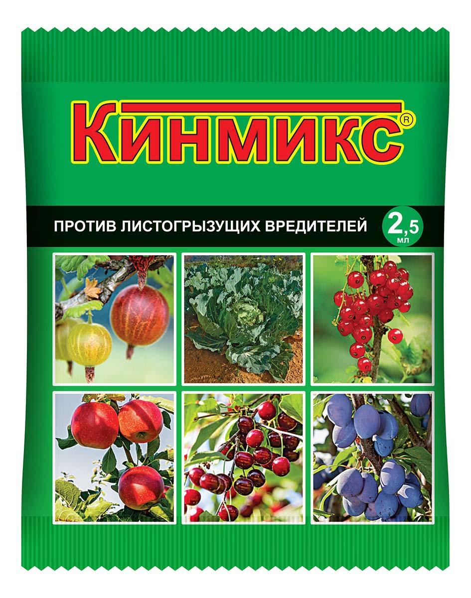 Препарат для защиты растений Ваше хозяйство Кинмикс, от вредителей, 2,5 мл препарат для защиты растений ваше хозяйство корадо от вредителей 1 мл