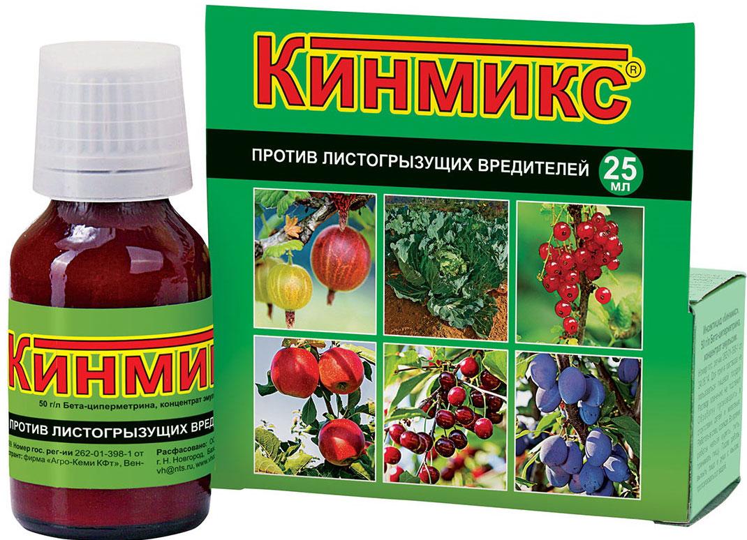 Препарат для защиты растений Ваше хозяйство Кинмикс, от вредителей, 25 млVH1026Инсектицид. Относится к группе пиретроидов, обладает низкой токсичностью для теплокровных, эффективен против большинства вредителей (колорадский жук, белянка, совка, капустная моль, плодожорка).