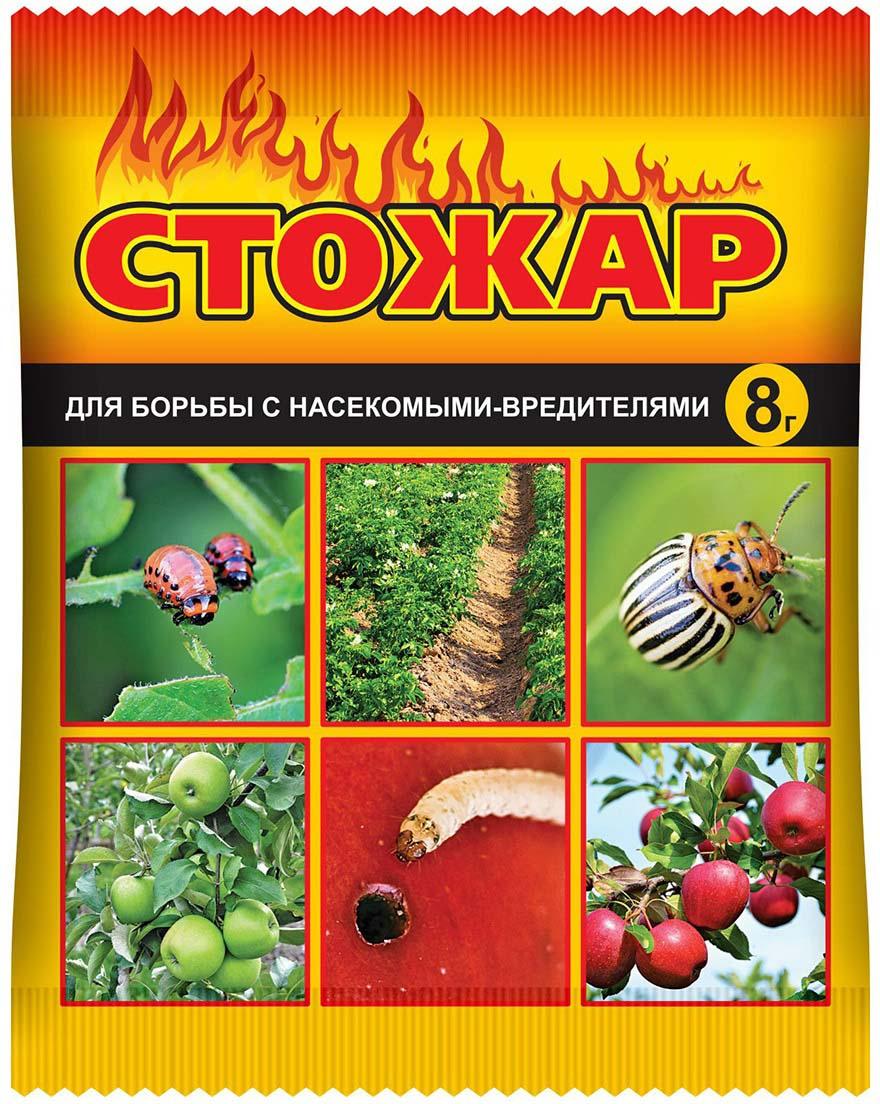 Препарат для защиты растений Ваше хозяйство Стожар, от вредителей, 8 г средство для борьбы с насекомыми вредителями oem 220v h11845