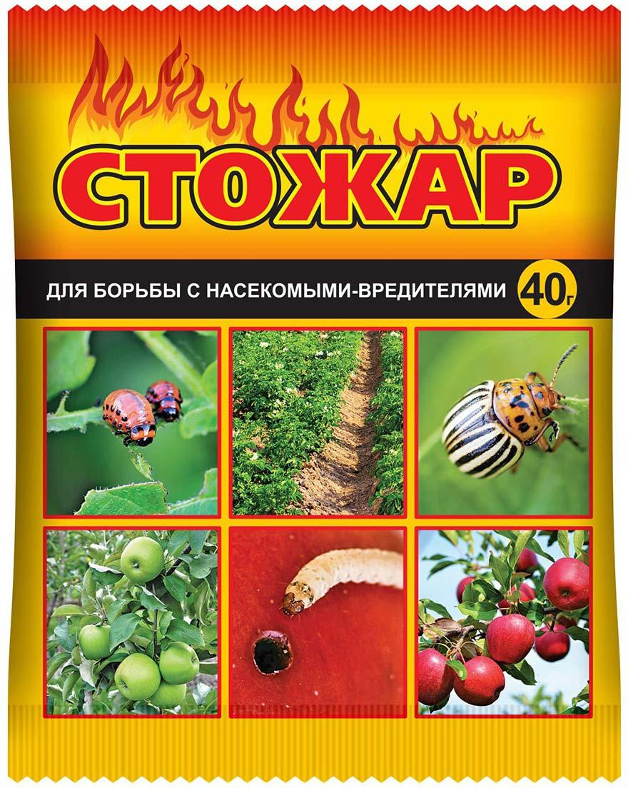 Препарат для защиты растений Ваше хозяйство Стожар, от вредителей, 40 г средство для борьбы с насекомыми вредителями oem 220v h11845