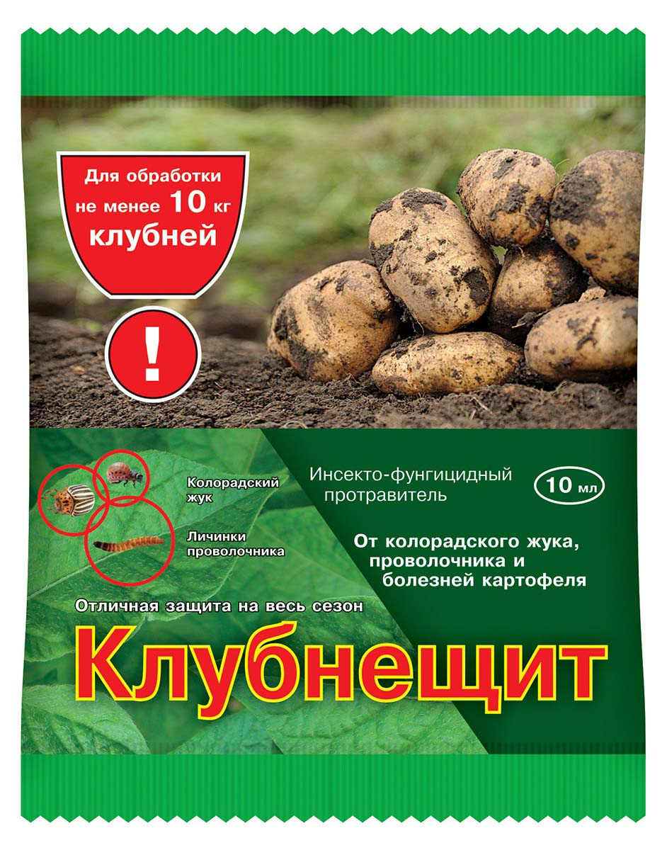 Препарат для защиты растений Ваше хозяйство Клубнещит, от вредителей, 10 мл препарат для защиты растений ваше хозяйство корадо от вредителей 1 мл