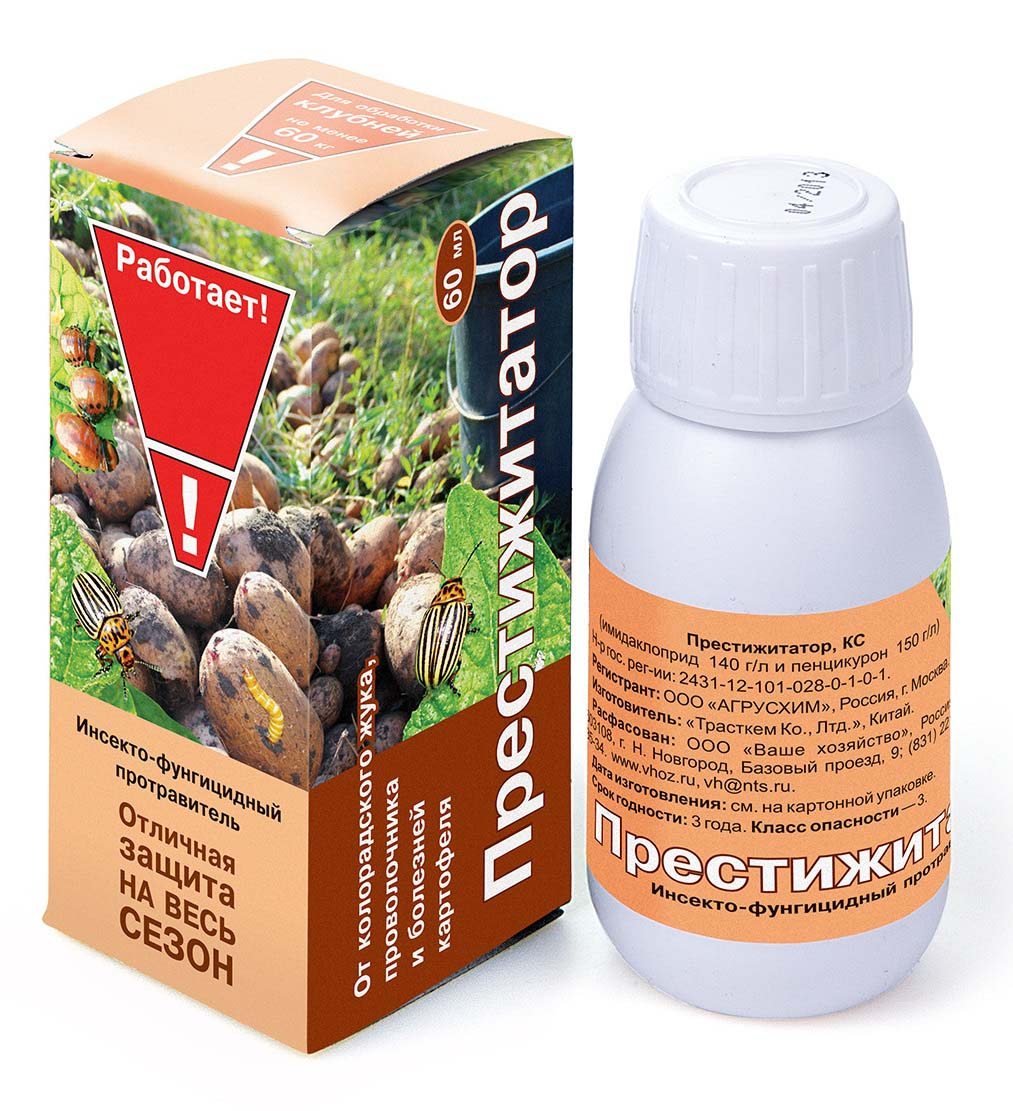 Препарат для защиты растений Ваше хозяйство Престижитатор, от вредителей, 60 мл препарат для защиты растений ваше хозяйство корадо от вредителей 1 мл