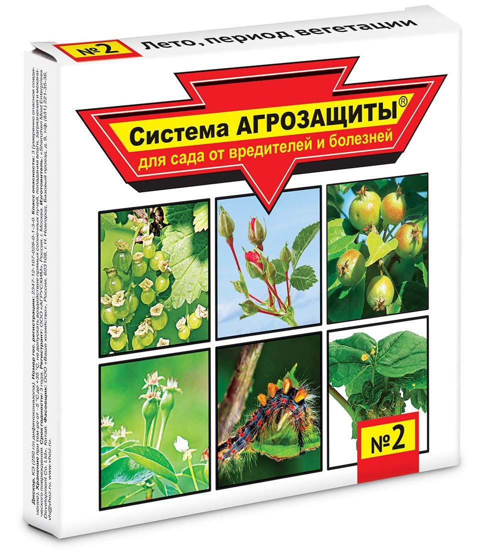 Набор препаратов для защиты растений Ваше хозяйство Система Агрозащиты №2. Лето, период вегетации. Дискор и Кортлис, от вредителей и болезней, 2 шт от болезней