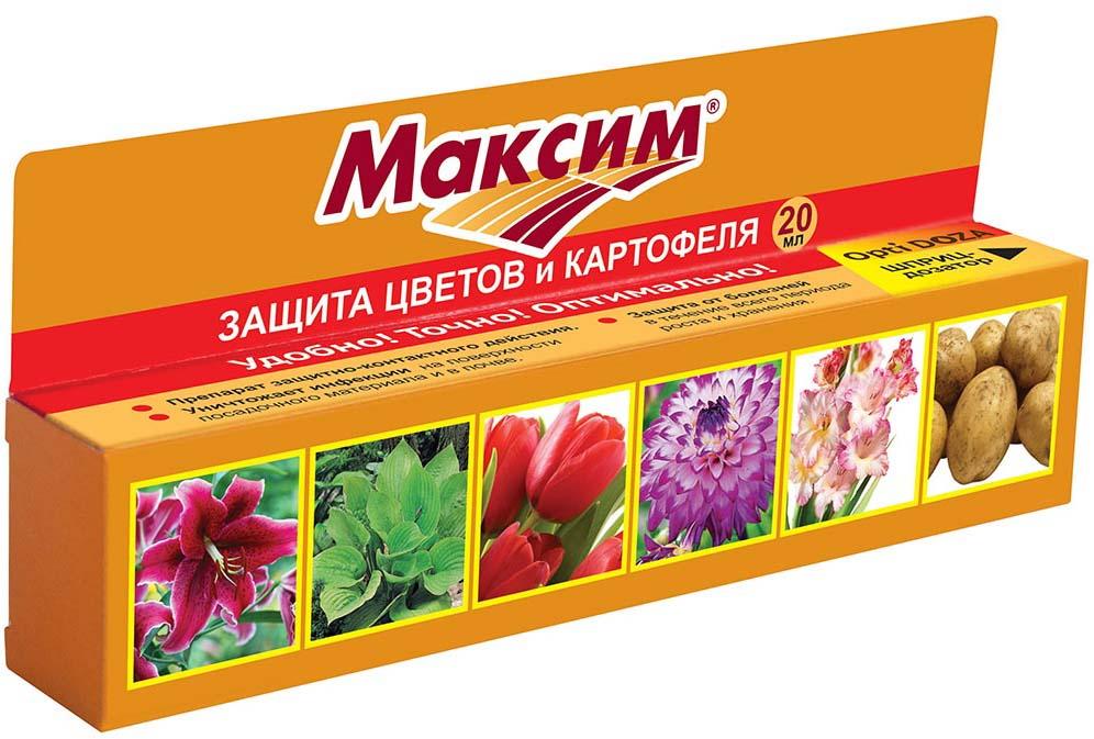 Препарат для защиты растений Ваше хозяйство Максим, от болезней, 20 мл защита от болезней