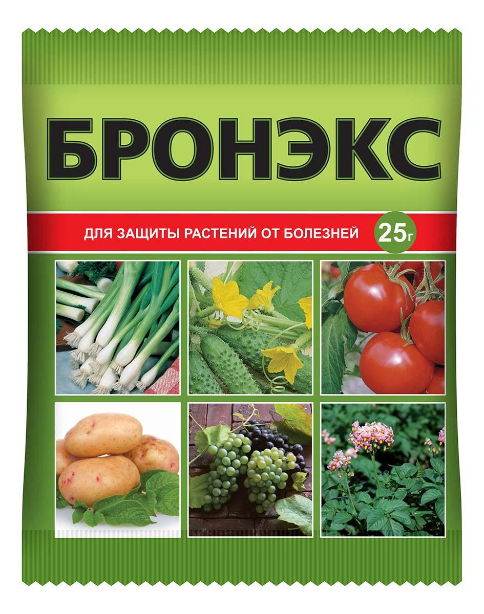 Препарат для защиты растений Ваше хозяйство Бронэкс, от болезней, 25 г от болезней