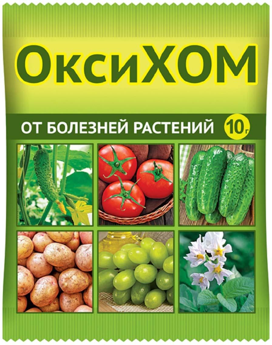 цена на Препарат для защиты растений Ваше хозяйство Оксихом, от болезней, 10 г