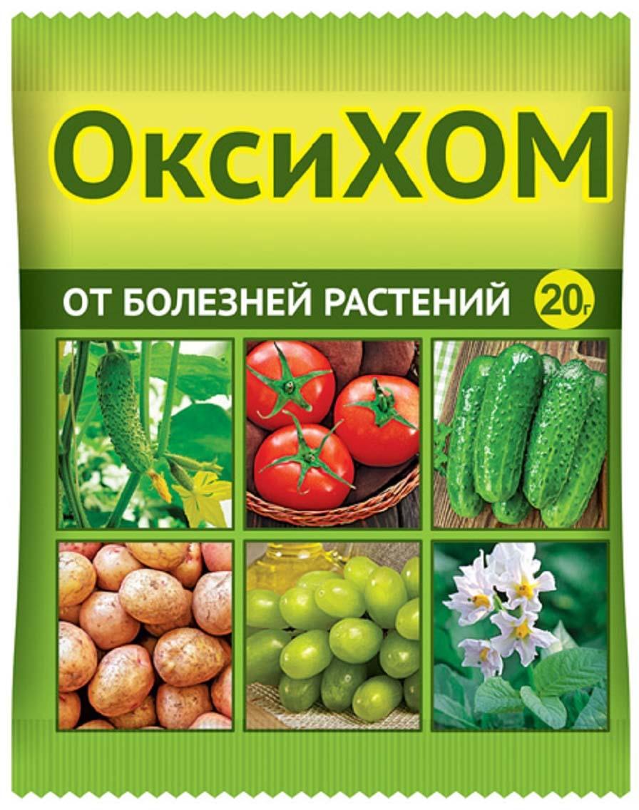 цена на Препарат для защиты растений Ваше хозяйство Оксихом, от болезней, 20 г