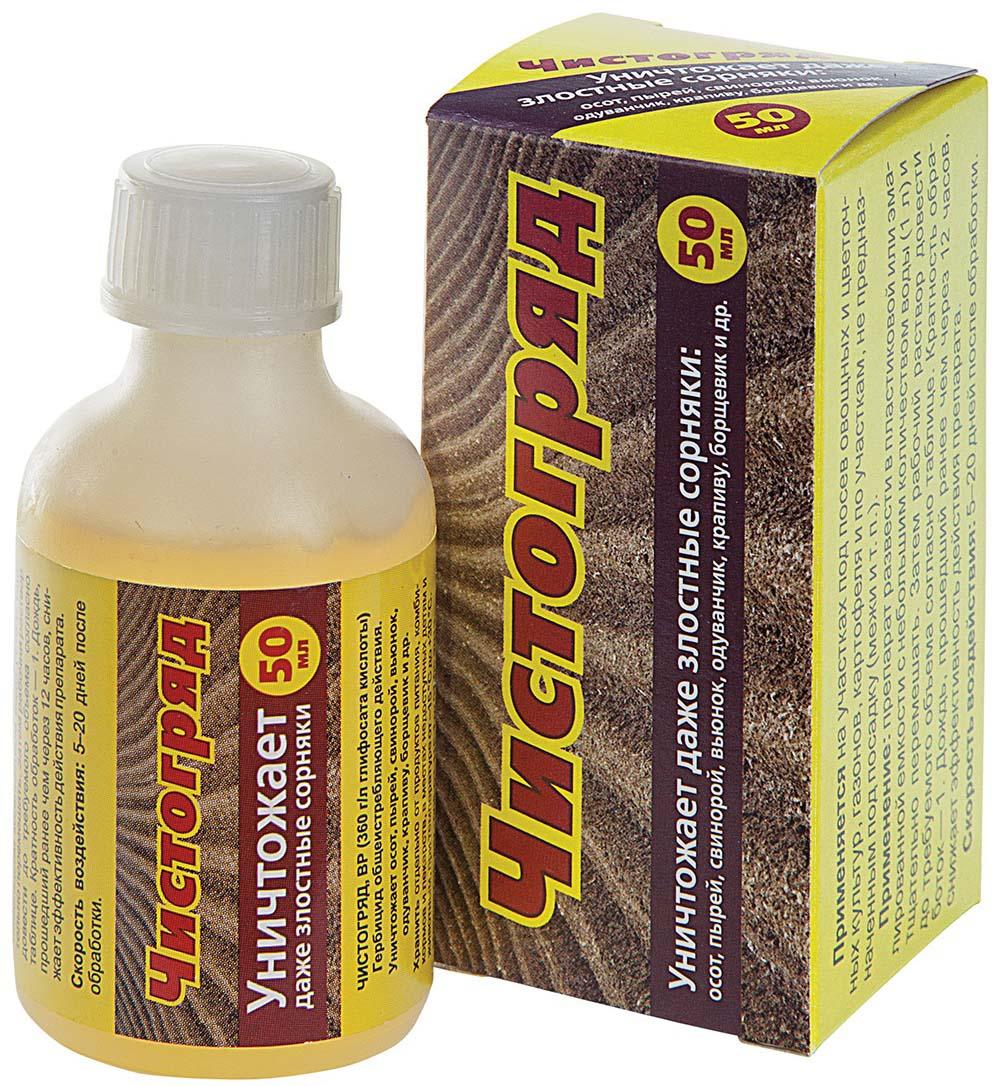 Препарат для защиты растений Ваше хозяйство Чистогряд, для борьбы с сорняками, 50 мл