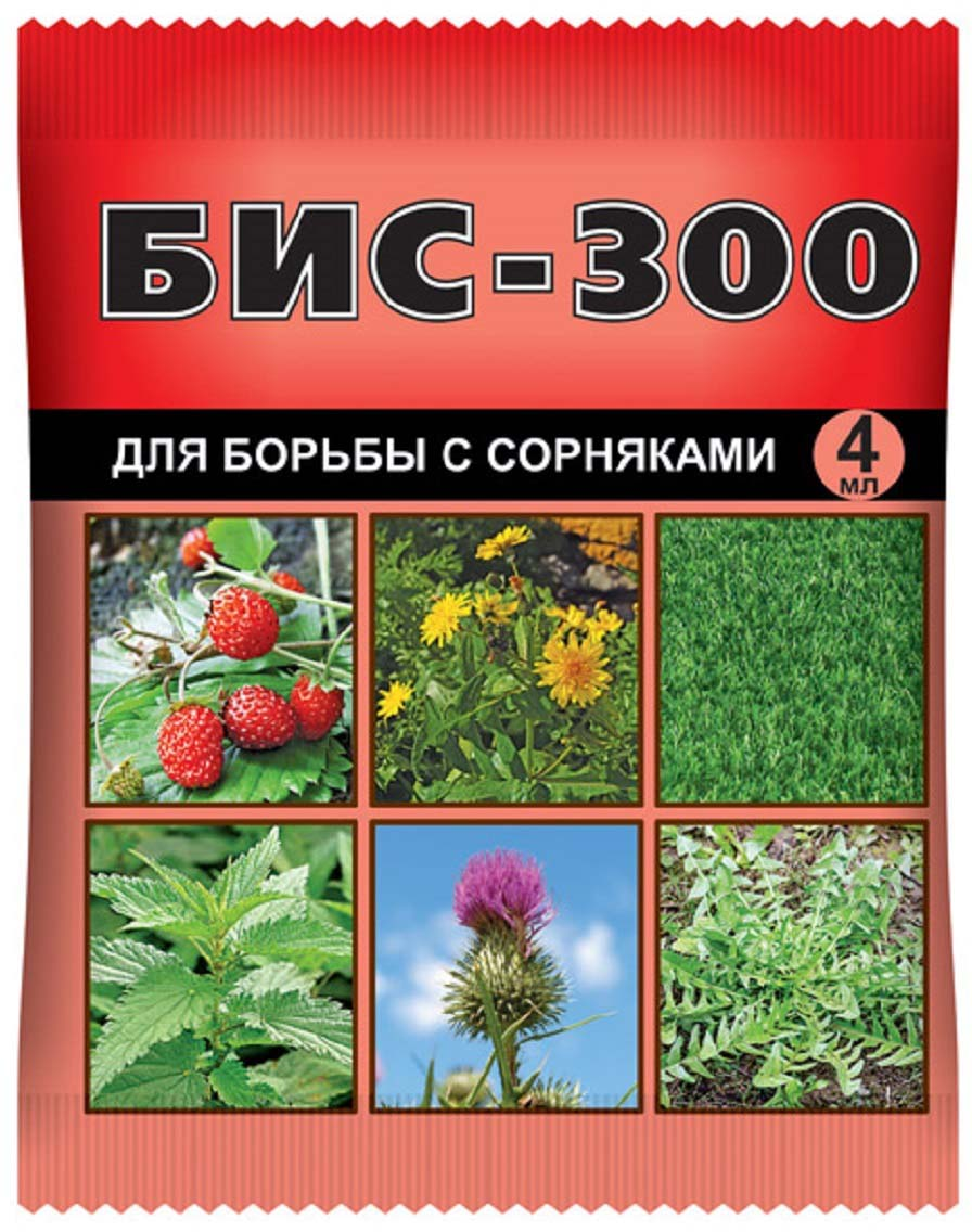 Препарат для защиты растений Ваше хозяйство Бис-300, для борьбы с сорняками, 4 мл борьба с сорняками