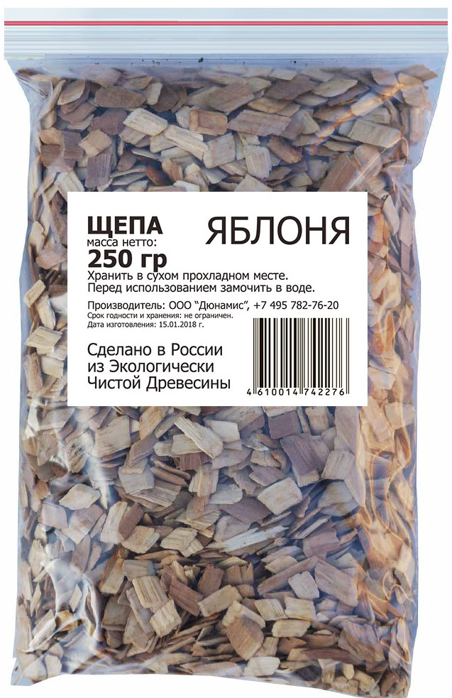 Щепа для копчения ЯБЛОНЕВАЯ, 250 г, фракция 3-8 мм, влажность 15-20% (камерная сушка). Хранить в сухом прохладном месте. Перед использованием замочить в воде. Срок годности и хранения: не ограничен. Сделано в России из экологически чистой древесины.