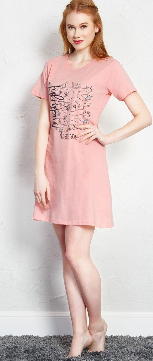Туника домашняя женская Vienetta's Secret Рыба, цвет: розовый. 709049 0000. Размер XL (50)