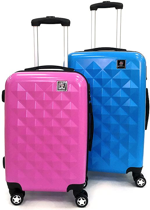 Комплект чемоданов Удачная покупка