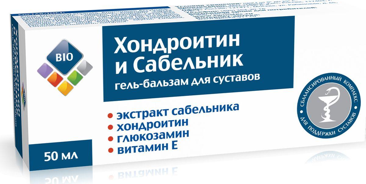 Bio Гель-бальзам для суставов Хондроитин и Сабельник, 50 мл натура медика гель бальзам хондроитин сабельник 85мл
