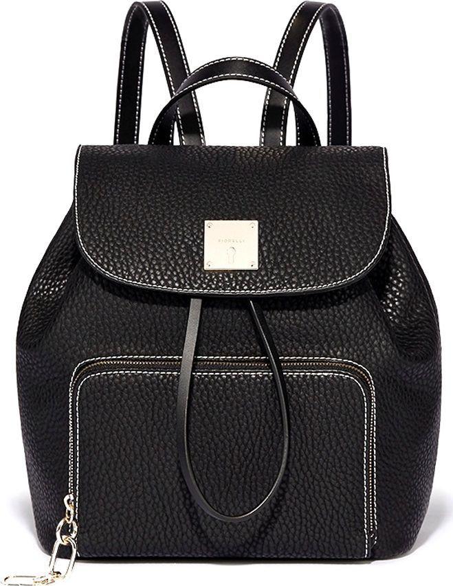 Рюкзак женский Fiorelli, цвет: черный. 0147 FWH Black