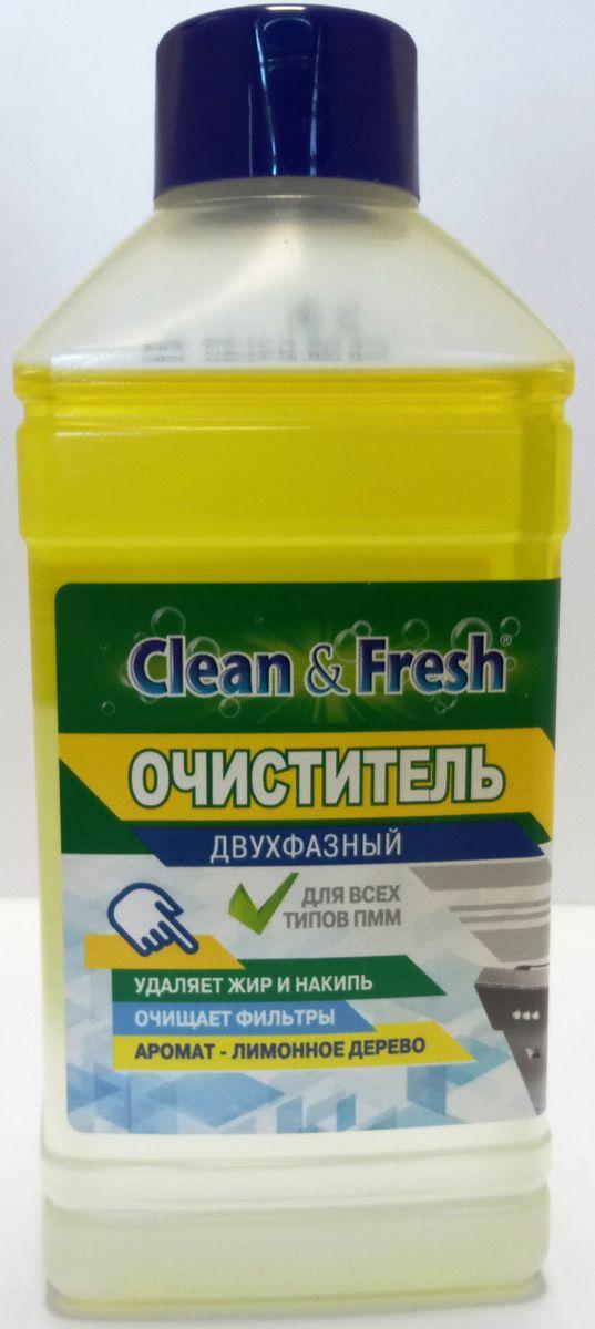 Очиститель для посудомоечных машин Clean & Fresh Лимонное дерево, двухфазный, 250 мл бытовая химия xaax ополаскиватель для посудомоечной машины 500 мл