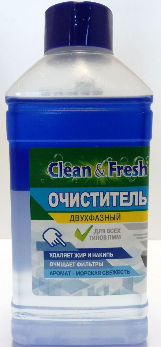 Очиститель для посудомоечных машин Clean & Fresh Морская свежесть, двухфазный, 250 мл бытовая химия xaax ополаскиватель для посудомоечной машины 500 мл