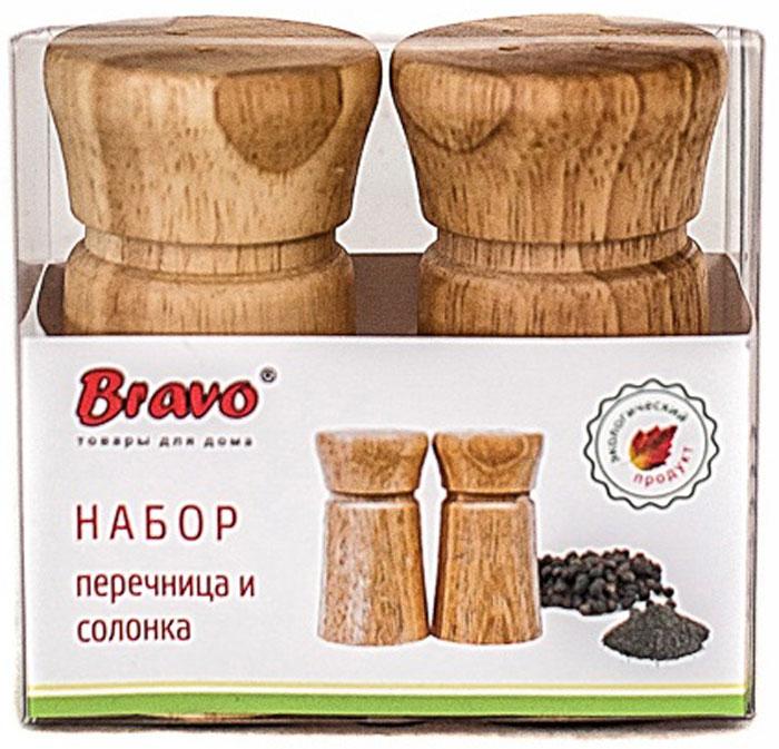Набор для специй Bravo, цвет: коричневый, бежевый, 4,5 х 4,5 х 8,5 см, 2 предмета доска разделочная bravo с силиконовой вставкой цвет коричневый бежевый 33 х 24 х 1 2 см