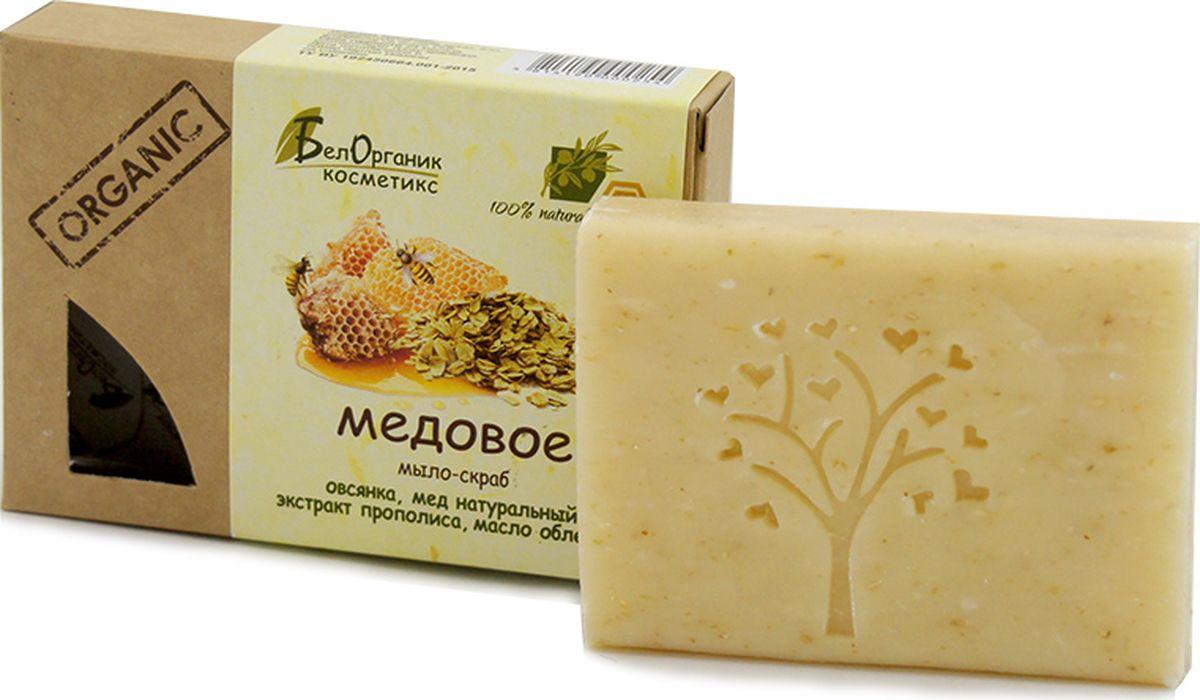 БелОрганик косметикс Мыло-скраб туалетное твердое Organic Медовое, 90 г900254Нежное «МЕДОВОЕ» мыло изготовлено с добавлением мягкого скраба из овсяных хлопьев. Экстракт прополиса обладает антибактериальным сво- йством, замедляет процессы старения, обогащает кожу витаминами. Натураль- ный мед смягчает, устраняет сухость и шелушение, повышает тонус кожи. Облепиховое масло содержит уникальный поливитаминный комплекс (А, F, Е, К), что делает его прекрасным средством ухода за проблемной, сухой и увядаю- щей кожей. Мыло не содержит поверхностно-активных веществ, красителей, отбеливателей и парабенов. В состав входят: овсяные хлопья, мед натураль- ный, экстракт прополиса, облепиховое масло.