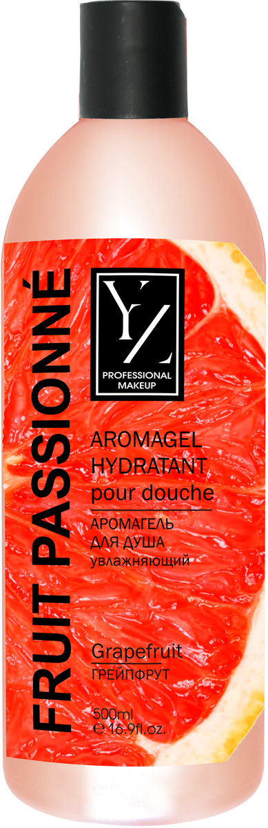 Yllozure Аромагель для душа увлажняющий Грейпфрут, 500 мл