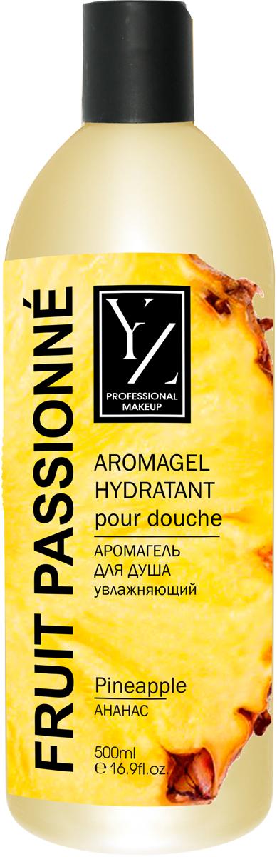 Yllozure Аромагель для душа увлажняющий Ананас, 500 мл7012Увлажняющий арома-гель для душа с активными фруктовыми экстрактами и эфирными маслами превращается в густую пену, оздоравливающую кожу. Свежий аромат фруктов пробуждает чувства и тонизирует.