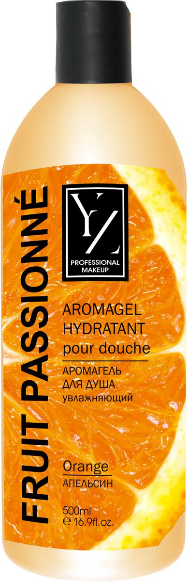 Yllozure Аромагель для душа увлажняющий Апельсин, 500 мл