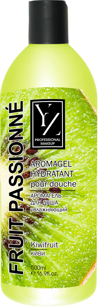 Yllozure Аромагель для душа увлажняющий Киви, 500 мл