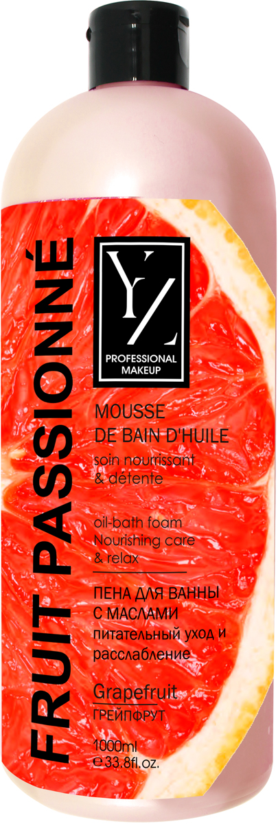 Yllozure Пена для ванн с маслами Грейпфрут, 1000 мл