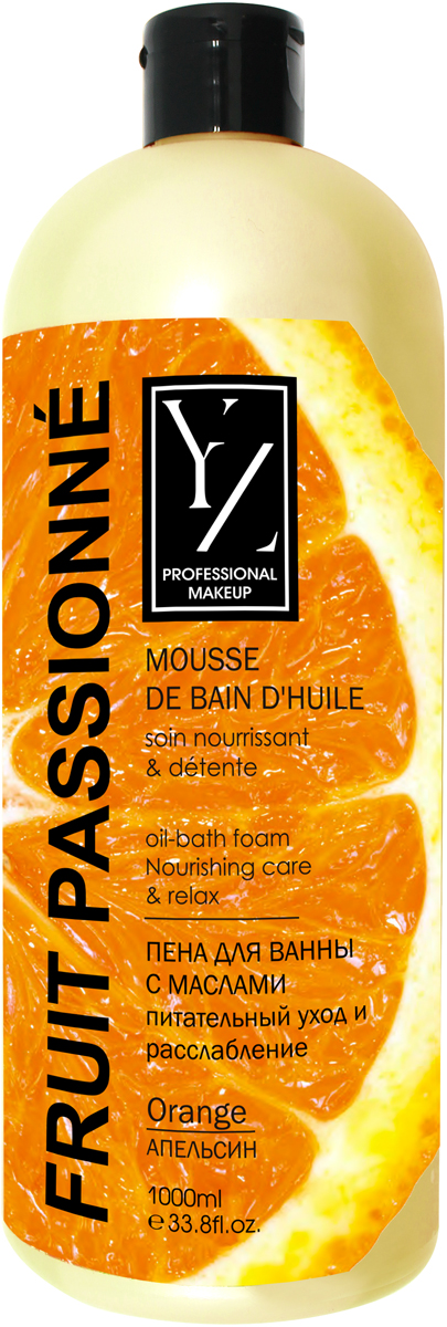Yllozure Пена для ванн с маслами Апельсин, 1000 мл