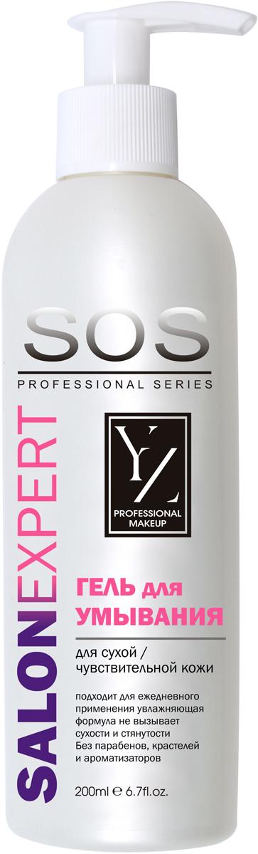 Yllozure SOS Гель для умывания для сухой и чувствительной кожи, 200 мл7071Нежный пенящийся гель без парабенов, красителей и ароматизаторов подходит для ежедневного умывания с водой при сухой и чувствительной кожи. Увлажняющая формула не содержит мыла, не вызывает сухости, чувство стянутости и при этом эффективно смывает частички пыли, макияжа, кожных выделений. Тщательно очищенная кожа полностью готова к дальнейшему восприятию тонизирующих и увлажняющих средств.